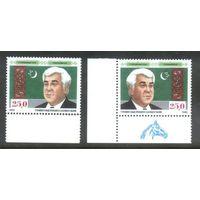 Туркменистан Годовщина независимости 1992 г