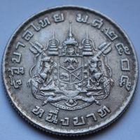 Таиланд, 1 бат 1962 г