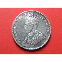 1 рупия 1918 года
