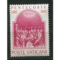 Живопись. Эль Греко. Троицин день. Ватикан. 1975. Полная серия 1 марки. Чистая