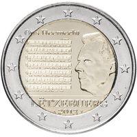 2 евро 2013 Люксембург Национальный гимн UNC из ролла