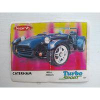Turbo sport #164 Турбо спорт