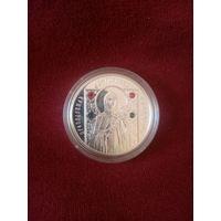 Монета 20 рублей 2013 беларусь ефросиния, Ag999, распродажа (с рубля) ТРИ ДНЯ