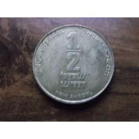 Израиль 1/2 нового шекеля 1997
