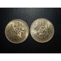 Кипр 10 центов (список)
