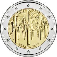 2 евро Испания 2010 ЮНЕСКО - Исторический центр города Кордова UNC из ролла