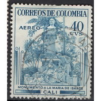 Колумбия 136
