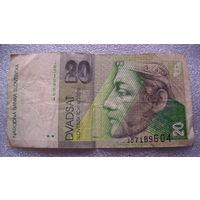 Словакия 20 корун 1997г. 7186  распродажа