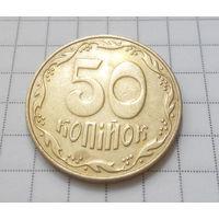 50 копеек 2009 Украина #03
