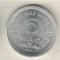 Вьетнам 5 хао 1976