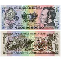 Гондурас. 5 лемпир (образца 2010 года, P91c, UNC)