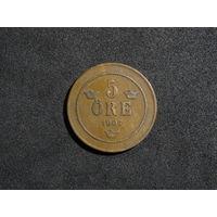 Швеция 5 эре, 1907