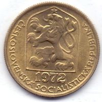 ЧССР, 20 геллеров 1972 - 1990 гг.  Список внизу.