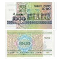 Беларусь. 1000 рублей 1998 г. UNC серия ЛБ [Р.16]