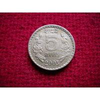 Индия 5 рупий 2003 г.