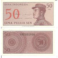 Индонезия 50 сен образца 1964 года UNC p94a