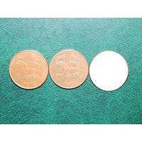 Бразилия 5 сентаво цена за монету (список)