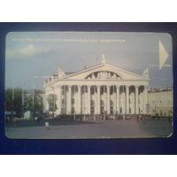 Белтелеком Минск дворец культуры