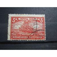 Корабли транспорт флот техника броненосец Потемкин СССР марка 1930