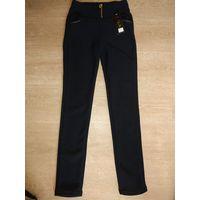Новые утеплённые брюки на меху, размер 42
