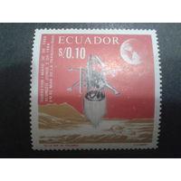 Эквадор 1966 исследование Луны