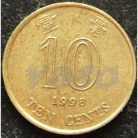 1268:  10 центов 1998 Гонконг