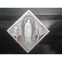 Монако 1958 Папы Пий 9 и Пий 12**