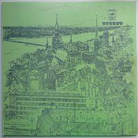 LP Радуга (2 пластинка) (1979)