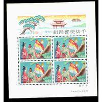 1970 Рюкю острова 227 / B3 музыка / опера 6,50евро