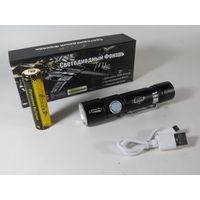 LED Светодиодный Фонарь Огонь H-609-T6 USB Zoom