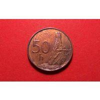 50 геллеров 1996. Словакия.