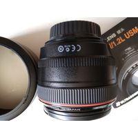 Canon ef 50 1,2 L usm