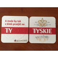 Подставка под пиво Tyskie No 17