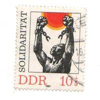 Марка ГДР-1981-Солидарность