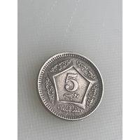 5 рупий 2002 г., Пакистан