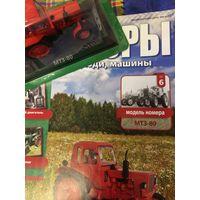 Тракторы -6. мтз-80.