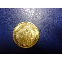 Украина-монета. 1 злотник. 2018. UNC. Красная книга Украины