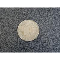 Югославия, 10 динаров 1987