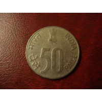 50 пайсов 1999 год Индия (точка под датой)