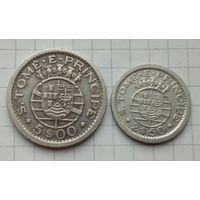 О-ва Сан-Томе и Принципе 5 и 2,5 эскудо 1951г. Серебро 0,650.