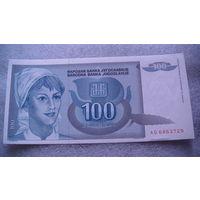Югославия. 100 динар 1992г. АD6863729  состояние. распродажа