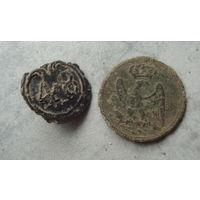 Пуговицы Великой армии Наполеона  , распродажа коллекции с 1 рубля, смотрите другие мои лоты ! !!