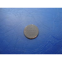 1 грош 1825          (1981)