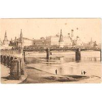 Открытка Москва (Кремль и Каменный мост)