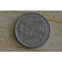 Марокко 1/2 дирхам 2002