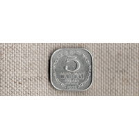 Шри Ланка Цейлон 5 центов 1978(Li)