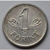 Венгрия 1 форинт, 1987 г.