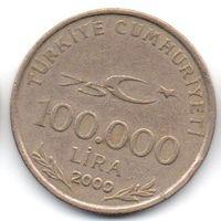 ТУРЕЦКАЯ  РЕСПУБЛИКА 100000 ЛИР 2000