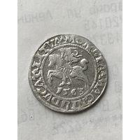 Полугрош 1563(2)