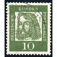 120: Германия (Западный Берлин), почтовая марка, 1961 год